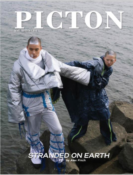 Neue Arbeit von Jesca für PICTON
