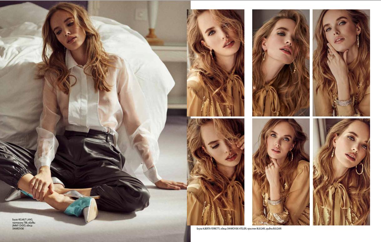 Neues Editorial von Julia für Elle Bulgaria